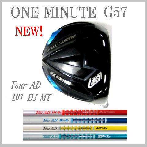 Gậy golf Driver Grand Prix One Minute Mintz G57