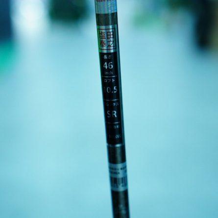 Gậy golf Driver Kenichi S Classic Titanium 5*