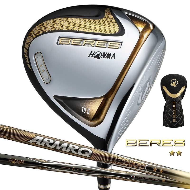 Fullset bộ gậy golf Honma Beres 2 sao S03
