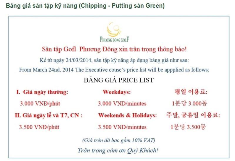 Bảng giá mới nhất sân tập golf Phương Đông