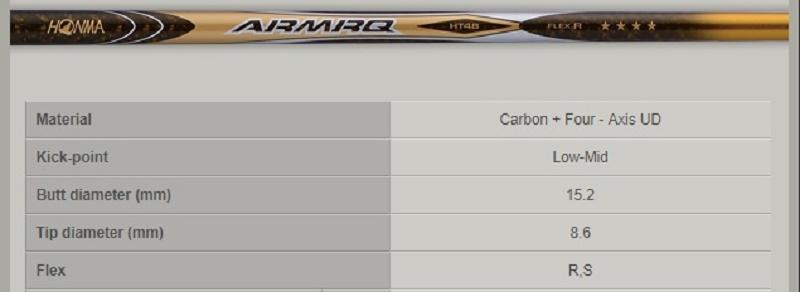 Cán gậy ARMRQ HT48 4S