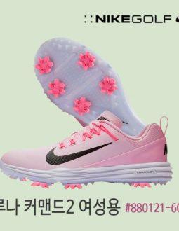 Giày golf nữ WMNS Nike Lunar Command 2W