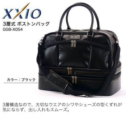 Túi xách golf XXIO GGB-X054