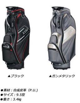 Túi golf Caddy XXIO GGC X104 3 màu sắc