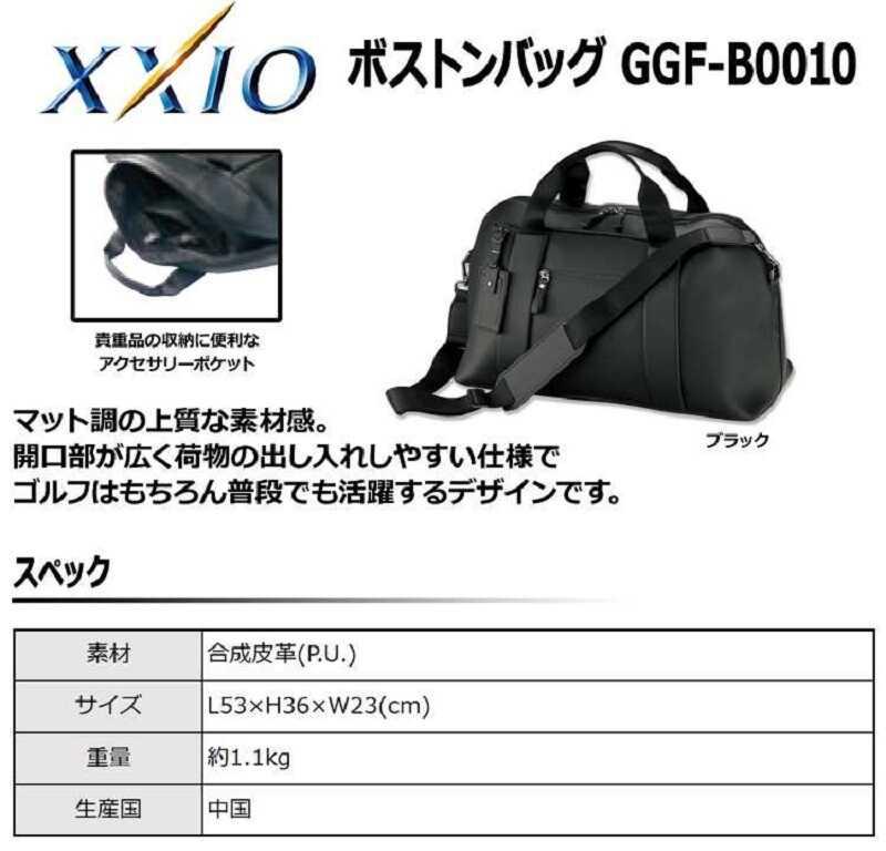 Thông tin về mẫu túi xách golf XXIO GGF-B0010