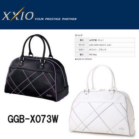 Túi xách nữ XXIO GGB-X73W