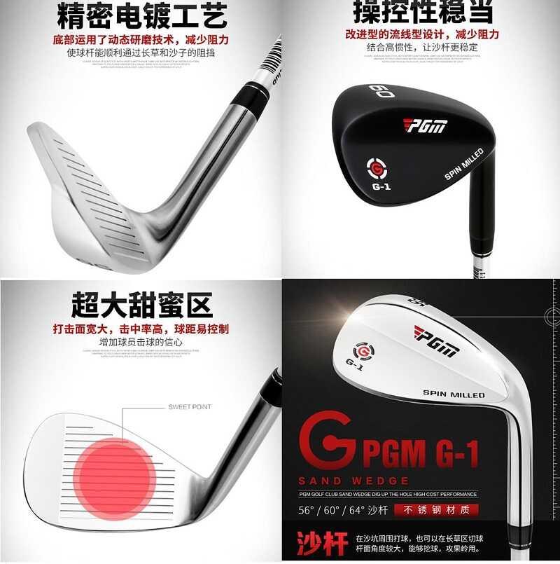 Gậy golf Wedge PGM SG002