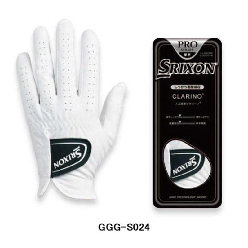 Găng tay golf Srixon Clarin GGG-s024 được làm từ chất liệu da chống nước