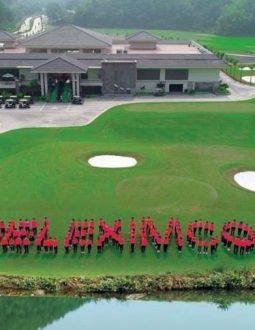 Dự án sân golf Phú Mãn được xây dựng ở Quốc Oai, Hà Nội